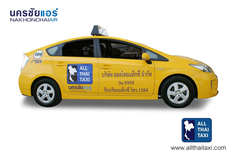 ออลไทยแท็กซี่ (All Thai Taxi) วางใจเลือกใช้ G Suite เพื่อเพิ่มประสิทธิภาพการทำงานในองค์กรอย่างทวีคูณ