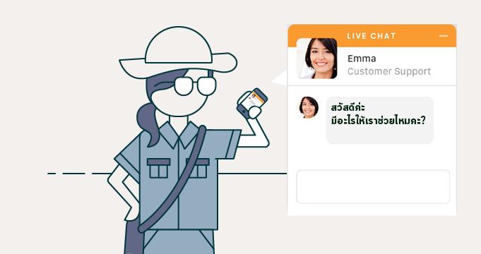 เราจะใช้อะไรในการให้บริการลูกค้าที่ดีกว่าระหว่าง Live Chat หรือโทรศัพท์ สำหรับ SMART SME