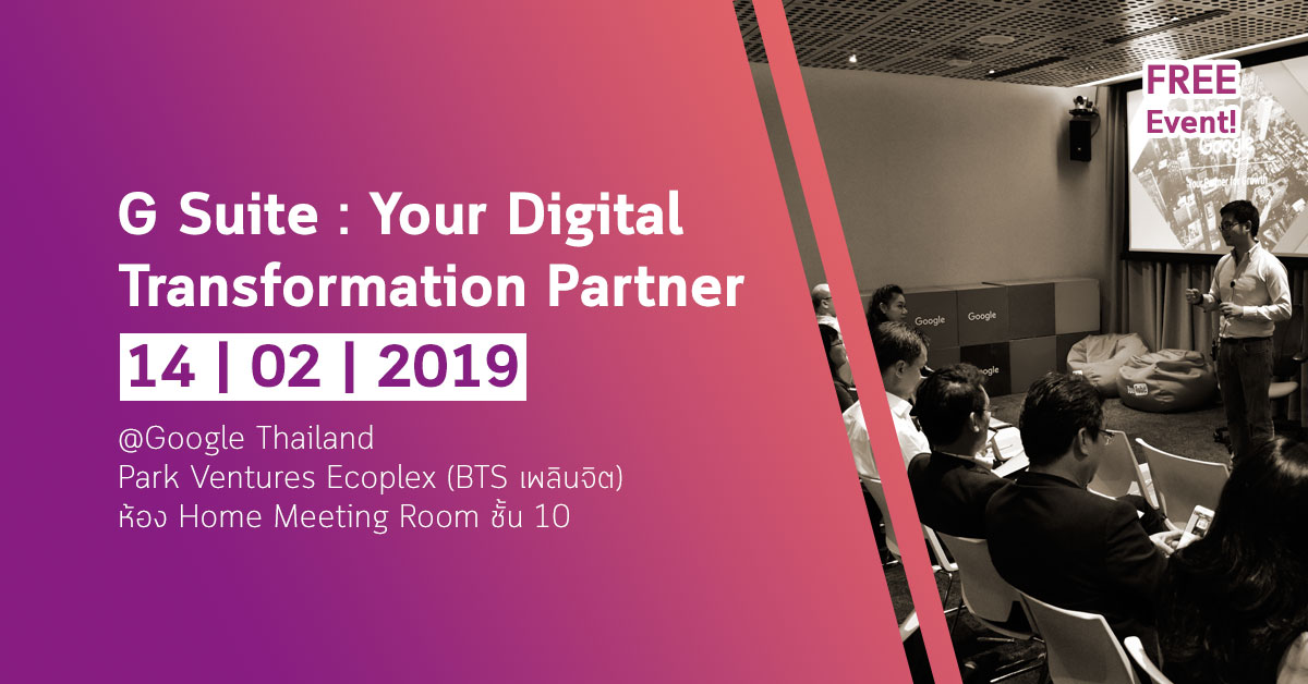 G Suite: Your digital Transformation Partner
