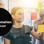 Digital Transformation ไม่ใช่จบแค่เรื่องของเทคโนโลยี