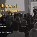 Omnichannel Customer Support is NOW!