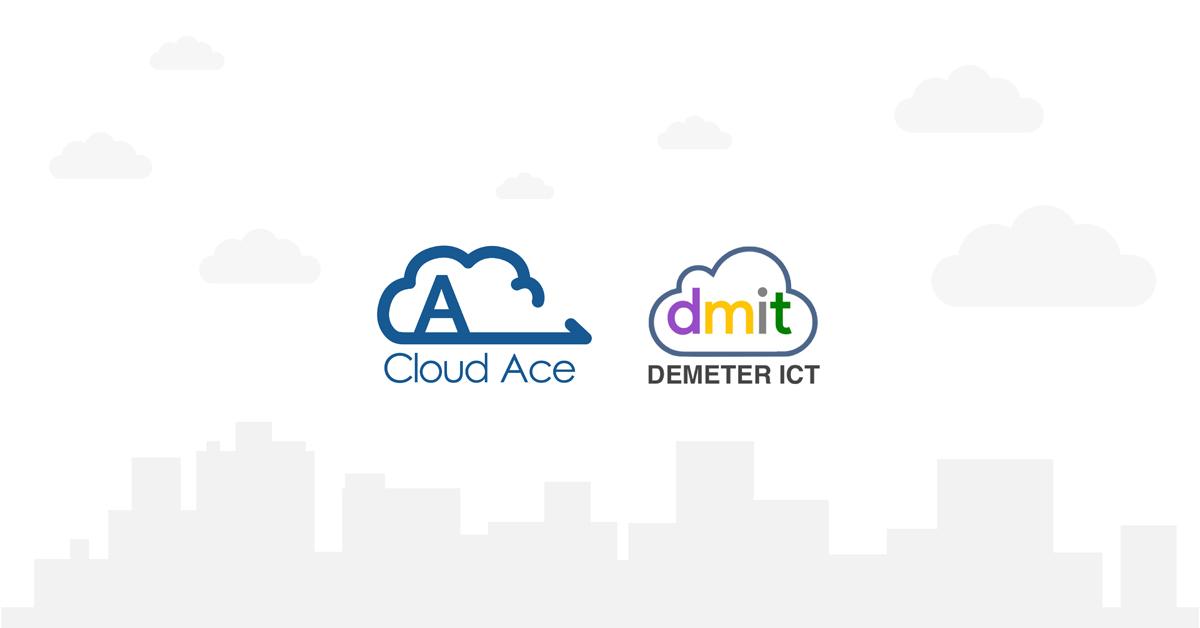 Cloud Ace ร่วมมือกับ Demeter ICT ขับเคลื่อน Digital transformation ให้กับองค์กรอย่างครบวงจร