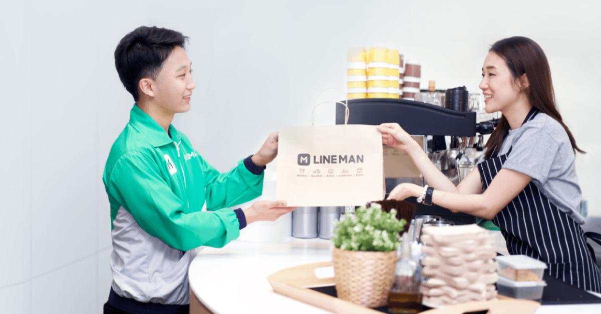 LINEMAN Wongnai