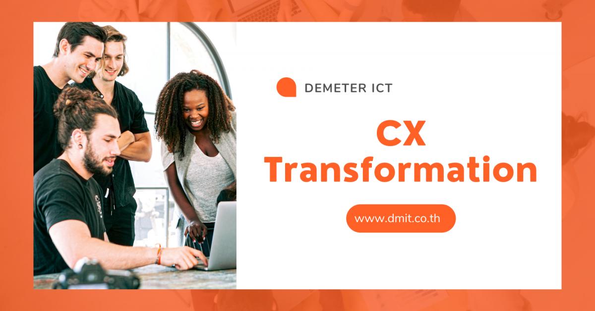 CX Transformation Service