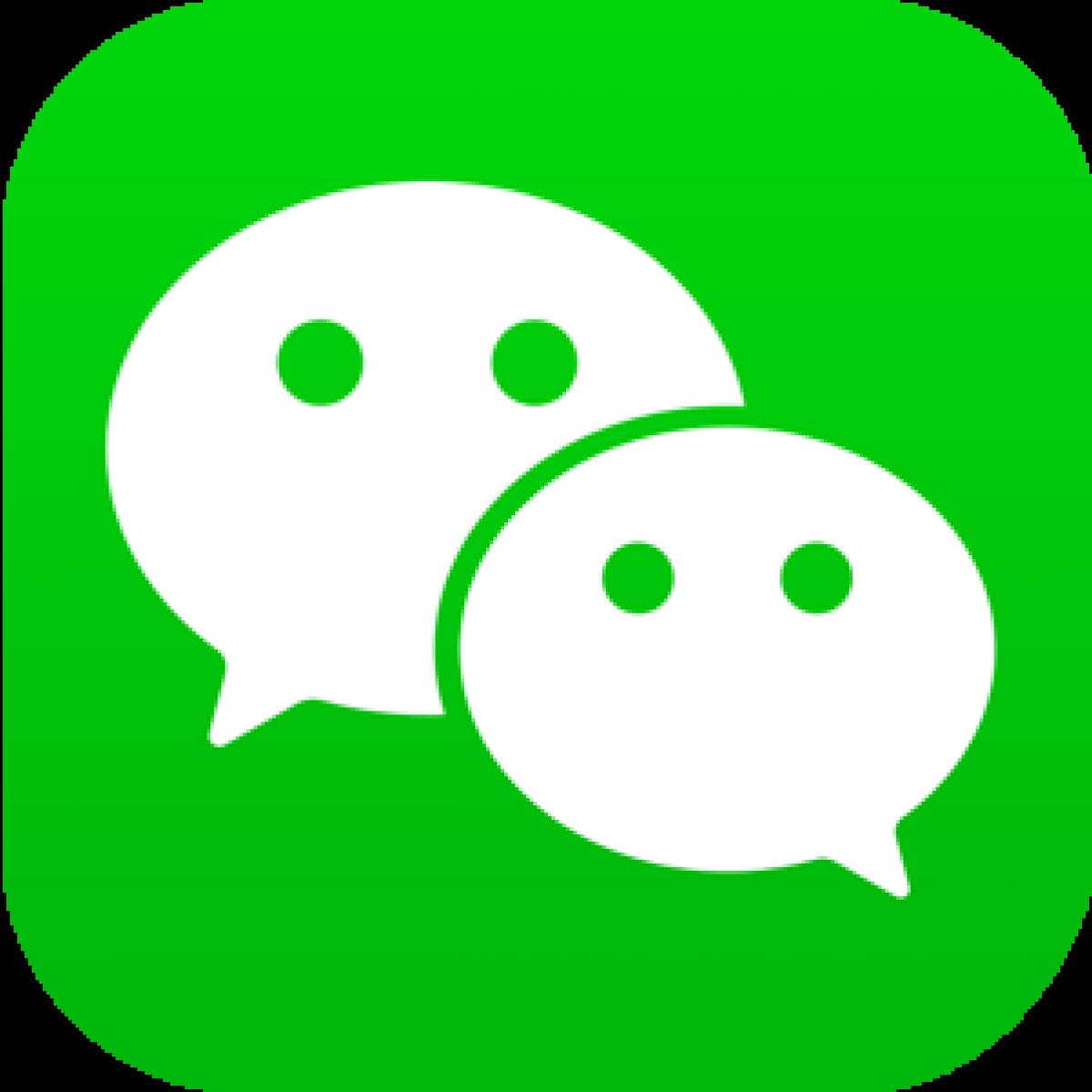WeChat-logoNew